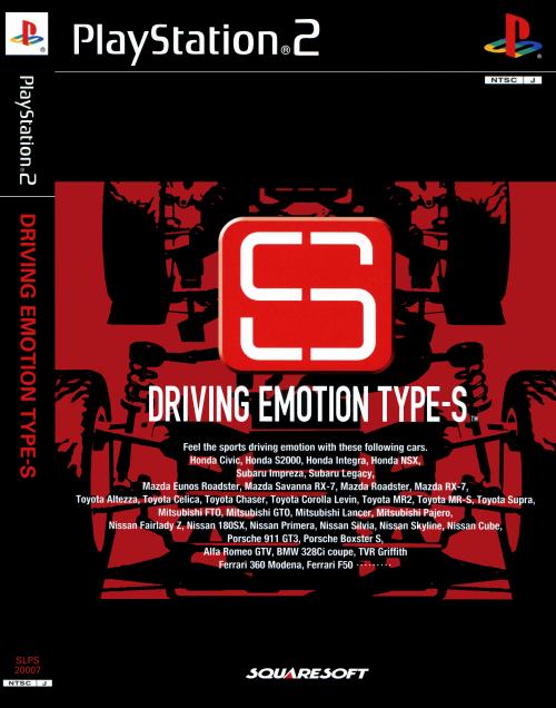 drivingemotion_2000x.png
