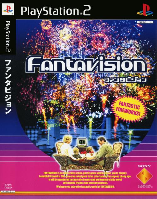 fantavision_jp_update.png