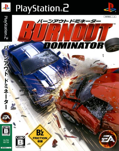 burnout_dominator_jp.png