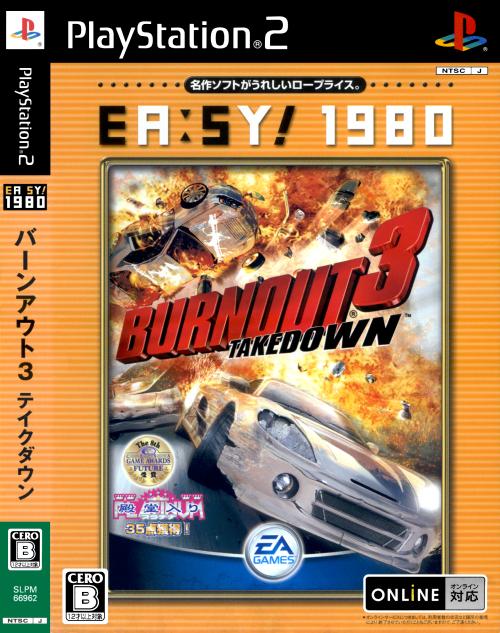 burnout3_jp_easy1980.png