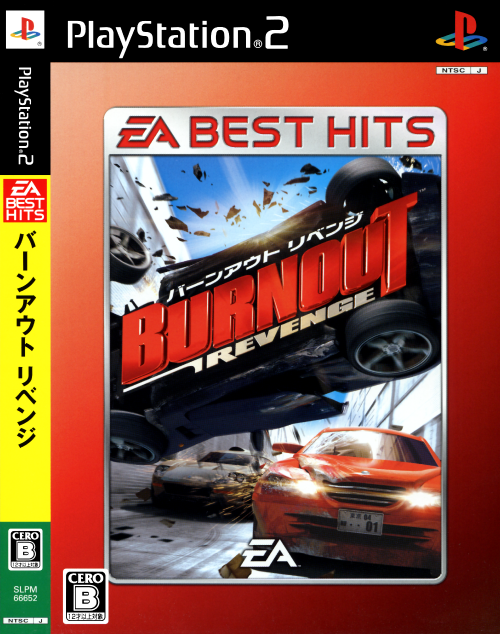 burnout_revenge_ps2_jp_besthits.png